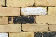 ET Stratford Weathered Yellow Imperial Brick